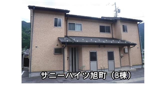村営住宅入居者募集(サニーハイツ旭町B-1)-2